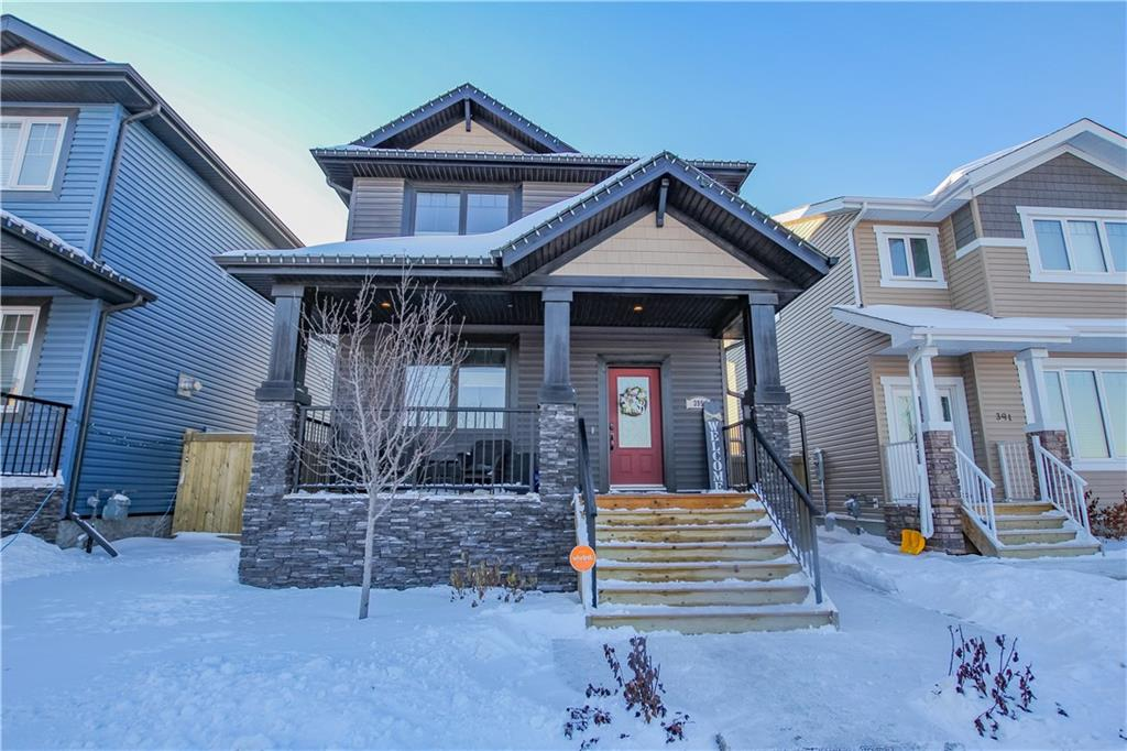 395 PROSPECT Drive, Fort McMurray, AB, T9K 0T8 (24749210)