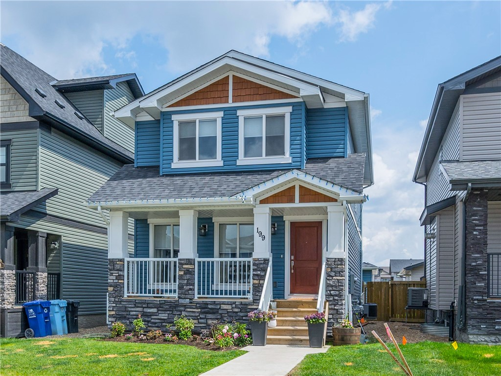 199 Prospect Drive, Fort McMurray, AB, T9K 0W7 (24752550)